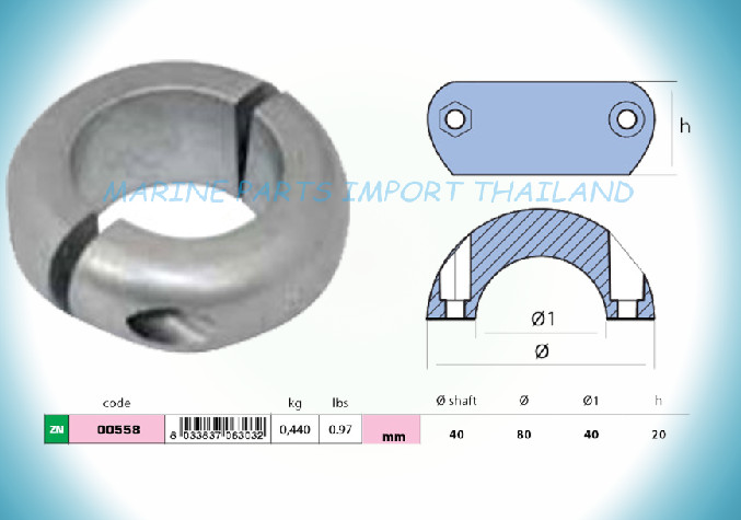 Shaft Anode 40mm -1.57