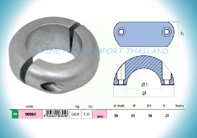 Shaft Anode 50mm -1.97