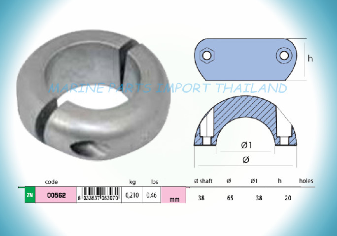 Shaft Anode 38mm -1.50