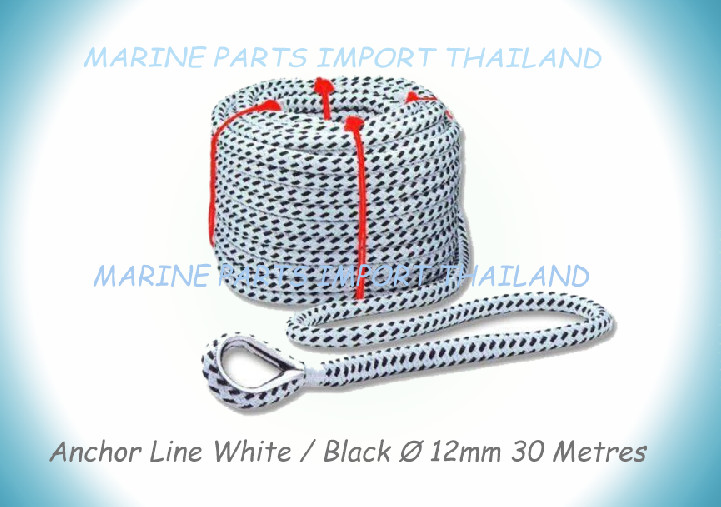 Anchor Line -12*30m Black/White