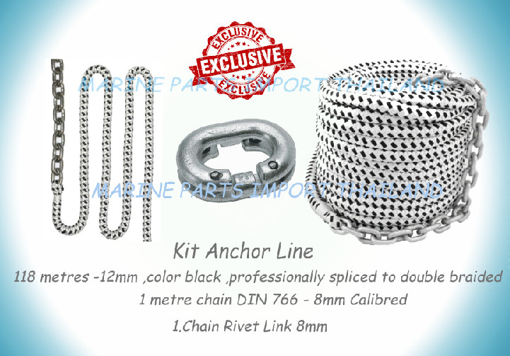 Kit Anchor Line -12*118m Black