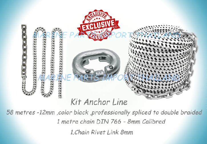 Kit Anchor Line -12*58m Black