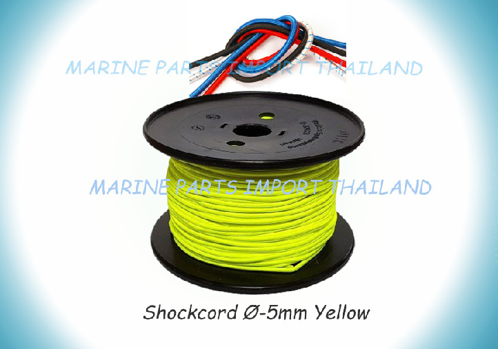 Shock Cord Yellow 6 mm
