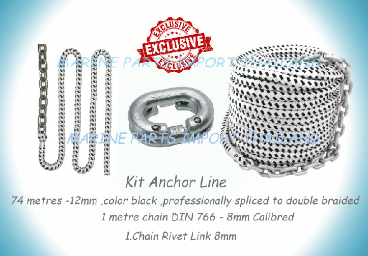 Kit Anchor Line -12*74m Black