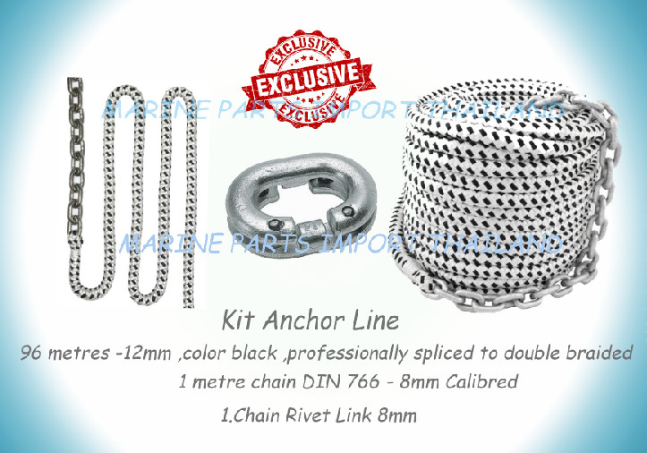 Kit Anchor Line -12*100m Black