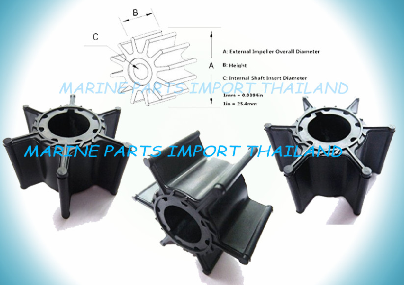 IMPELLER YAMAHA 20/25HP