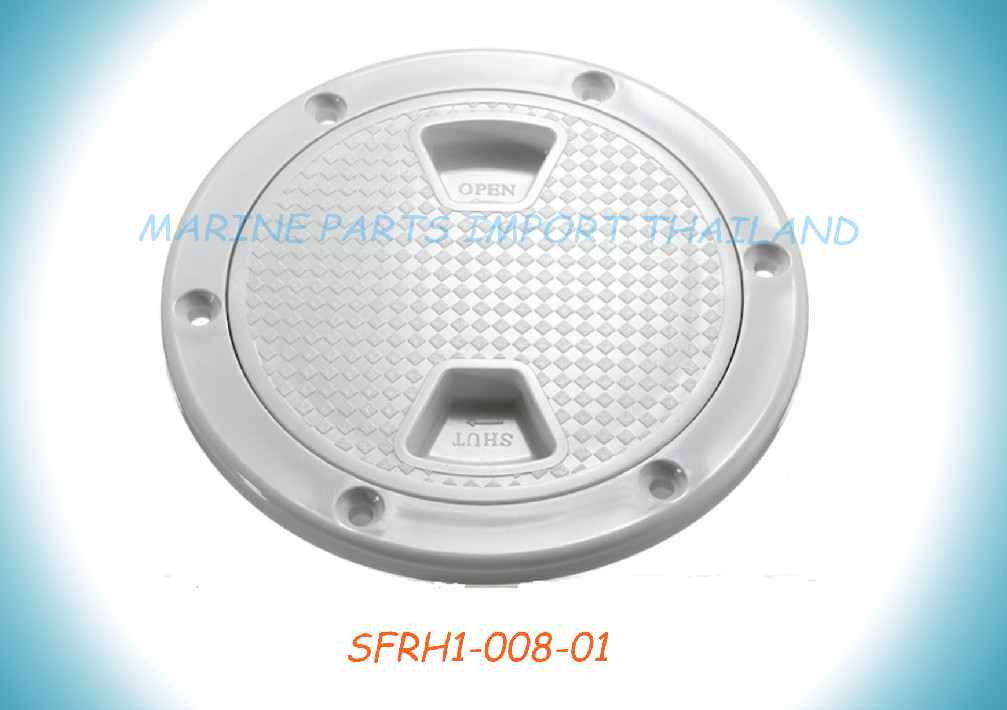 Hatch 8 inch-180mm