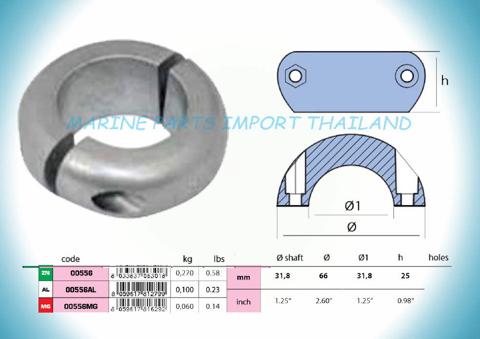 Shaft Anode 31.8mm-1.25