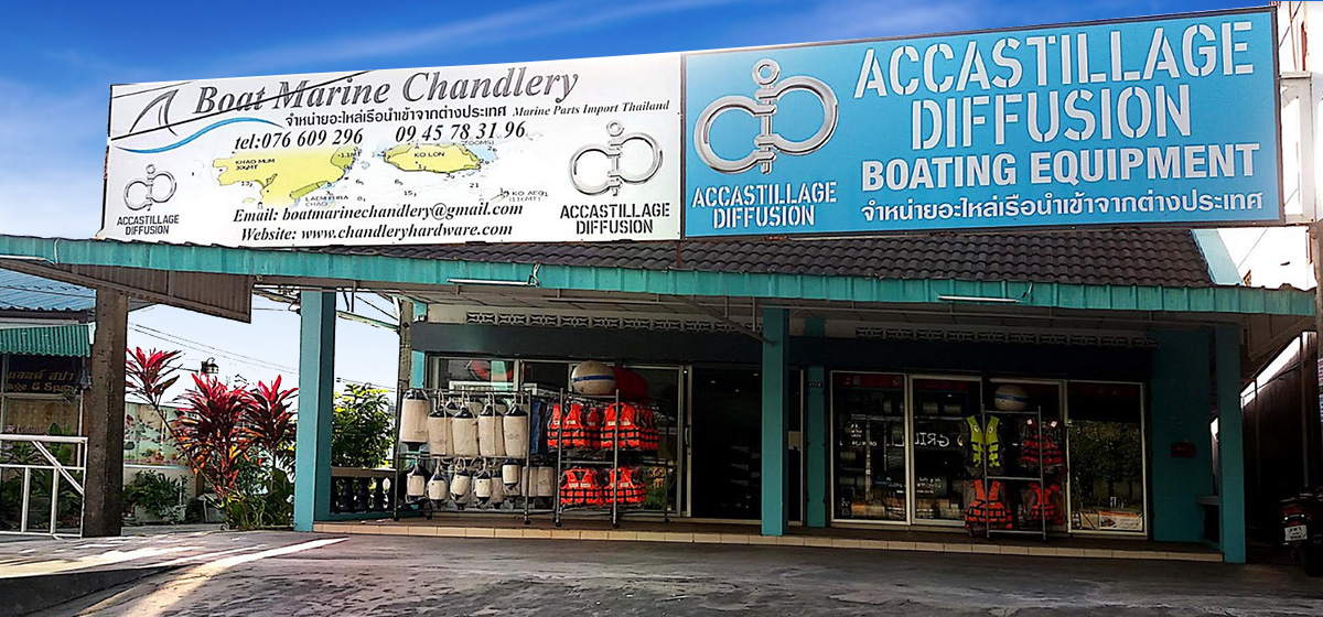 chandlery hardware boat accessories thailand phuket 2