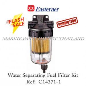 Fuel20filter20C14371 120Water20Separator20Fuel20Filter00POSJPG
