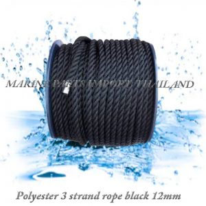 Polyester20320strand20rope20black2012mm20 00POSjpg