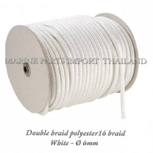 TURBO20Double20braid20Polyester20rope201620braid 206mm White0posJPG