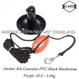 Anchor20Kit20Contains208lb20PVC20Black20Mushroom20 0POSJPG