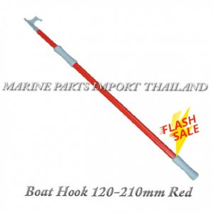 Boat20Hook20120 210mm20Red 0POS