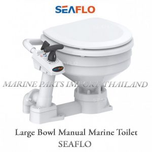 Manual20marine20toilet20SEAFLO20with20Large20Bowl20SFMTM 01 R201POS