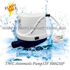 TMC20Automatic20Pump202050020GPH 12V 00POS