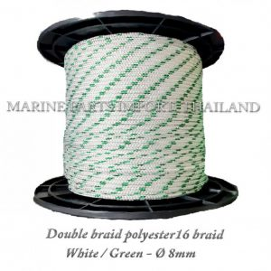TURBO20Double20braid20Polyester20rope201620braid 208mm White20Green208mm 0pos