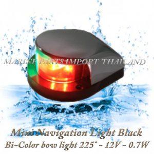 LED20Bi Color20Bow20Light2012v20 00POPS