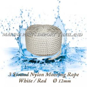 Nylon20320strand2012mm WHite Red2020 10pos