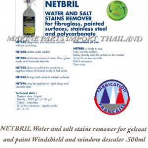 NETBRIL20Water20and20salt20stains20remover20for20gelcoat20and20paint2C20Windshield20and20window20descaler20 150ml 0 POS