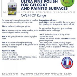 POLI2B20Ultra20Fine20Polish20for20Gelcoat20and20Painted20Surface20500ml.2.
